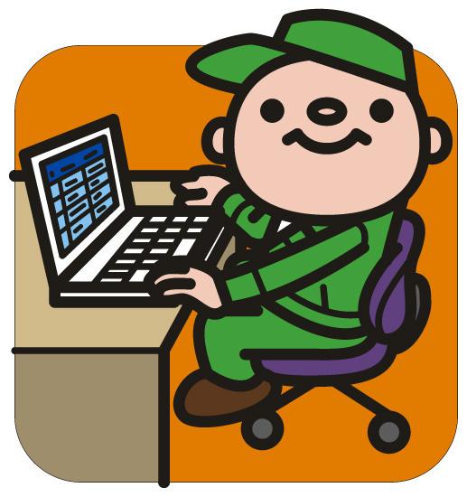 静岡のSEO対策&ホームページ制作 「Dekita」のホームページ制作